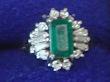 エメラルドとダイヤモンドのペンダントbefore